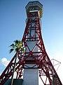 Hakata Tower.jpg