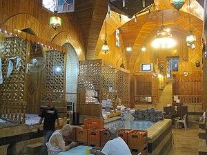 Hammam Al-Nahhasseen Aleppo