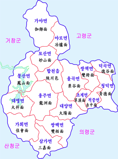 Hapcheon-map.png