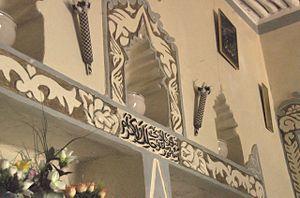 Harari Traditions (2202473839)