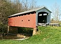 Harra Covered Bridge.JPG