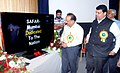 Harsh Vardhan dedicating to the Nation the 'SAFAR – MUMBAI' (system of Air quality & Weather Forecasting and Research), in Mumbai on June 23, 2015. The Chief Minister of Maharashtra, Shri Devendra Fadnavis is also seen.jpg