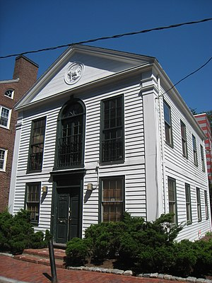 The Harvard Advocate - Image: Harvard Advocate building IMG 1784