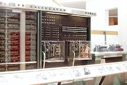 Harvard Mark I Computer - Right Segment.JPG