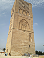 Hassan tower one of the prettiest and breath taking piece of the Moroccan architecture.png