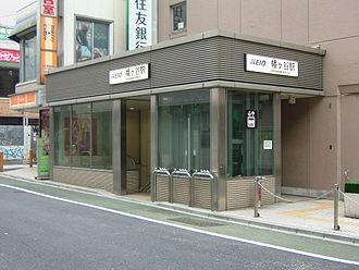 Hatagaya Station - Entrance to the station