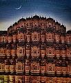 Hawa Mahal - Palace of Winds, Jaipur.jpg