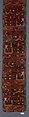 Headband MET DP18692 24.94.jpg