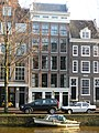 Herengracht 325.JPG