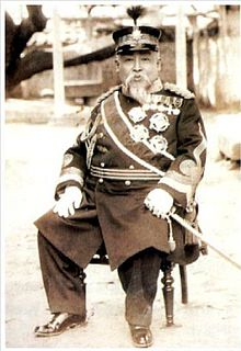 Prince Imperial Heung Korean Joseon prince