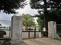 Higashiyamato city Daiichi Elementary School.jpg
