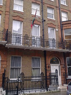 High Commission of the Maldives, London