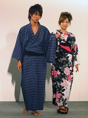 Yukata - Men's and women's yukata