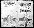 Hindi Manuscript 191, fols 77 verso 78 recto Wellcome L0024270.jpg