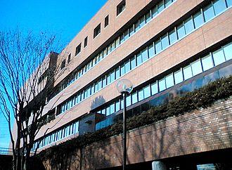 Hino, Tokyo - Hino City Hall