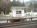 Hiraishi-Sta01.JPG