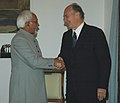 His Highness the Aga Khan meeting with the Vice President, Mohammad Hamid Ansari, in New Delhi on May 12, 2008.jpg