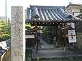 Hokkeji Temple Sakai City.jpg