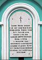 Holy Trinity Сhurch (Staraya Kupavna) 05.jpg