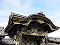 Hongan-ji National Treasure World heritage Kyoto 国宝・世界遺産 本願寺 京都422.JPG