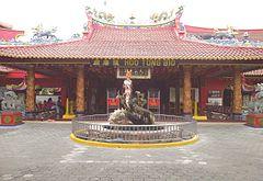 Hoo Tong Bio temple, Banyuwangi, Indonesia.jpg