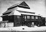 Horadnia, Zaniomanskaja synagoga. Горадня, Занёманская сынагога (Z. Charleŭski, 1931).jpg