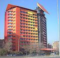 Hotel Puerta América (Madrid) 01.jpg