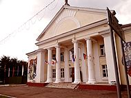 House of Culture (Dorokhovo).JPG