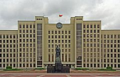 House of Representatives of Belarus.jpg