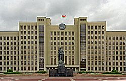 Camera Reprezentanților din Belarus.jpg