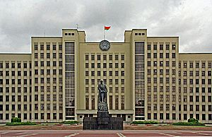 House of Representatives of Belarus - Image: House of Representatives of Belarus