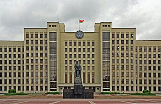 320px-House_of_Representatives_of_Belarus.jpg