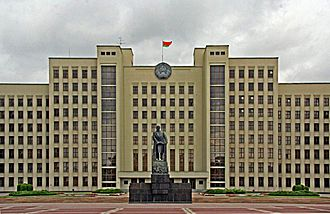 Byelorussian Soviet Socialist Republic - The Supreme Soviet of Byelorussia, meets for its legislative sessions in Minsk.