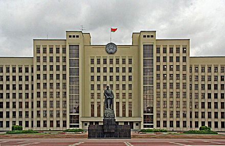 House of Representatives of Belarus House of Representatives of Belarus.jpg