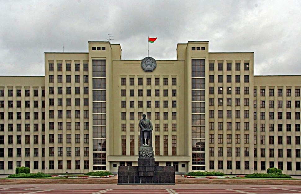 House of Representatives of Belarus
