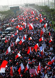 Hundreds of thousands of Bahrainis taking part in march of loyalty to martyrs