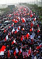 Hundreds of thousands of Bahrainis taking part in march of loyalty to martyrs.jpg
