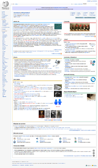 HungarianWikipediaMainpageScreenshot1October2012.png