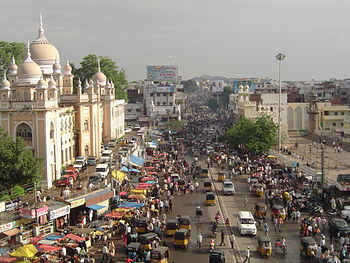 Hyderabad from Char Minar.jpg