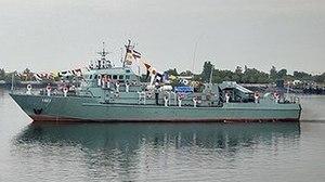 ИРИС Конарак (A1403) .jpg