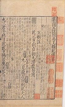 I Ching Song Dynasty print.jpg