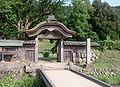Ichijodani Karamon 200507.jpg