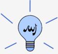 Idea-islamic.png