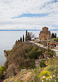 Iglesia San Juan Kaneo, Ohrid, Macedonia, 2014-04-17, DD 23.JPG