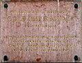 Ignác Goldziher plaque Budapest07.jpg