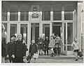 Ignacy Płażewski, Wejście do Szkoły Podstawowej nr 111 przy ul. Jaracza 44-46 w Łodzi, I-4710-12.jpg
