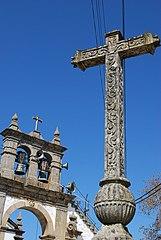 Igreja de São Vicente (Galafura)