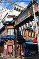 Ikuno Korea Town01.jpg