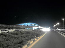 Imam Khomeini Airport Tehran at night.jpg