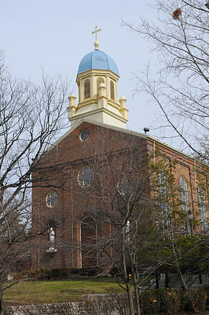 University of Dayton - Immaculate Conception Chapel